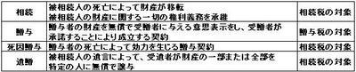 20110930-添付ファイル.JPG