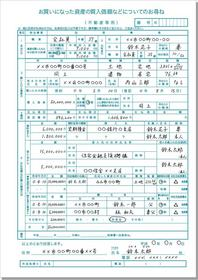 20111209-添付ファイル.JPG