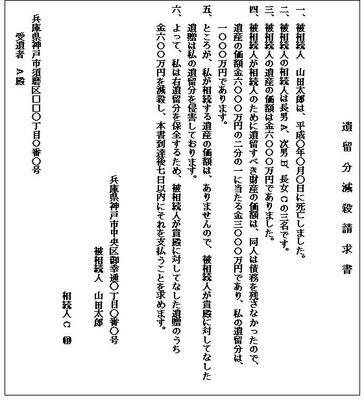 20121221-添付ファイル.JPG