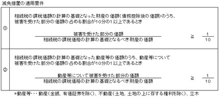 20130405-添付ファイル.jpg